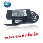 DELL XPS 13 12 Ultrabook AC adapter ที่ชาร์จ 19.5v4.62a หัวเข็มเล็ก