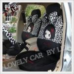 ชุดคลุมเบาะรถยนต์ลายเด็กผู้หญิง ( เสือดาว - ขาวดำ)