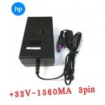 HP printer อะแดปเตอร์ ที่ชาร์จ 7000 6000 6500 หัวสีม่วง
