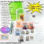 Life-Pro Super Pack 5 mm Green