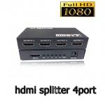 HDMI splitter เข้า1ออก4 FULL HD 3d เวอร์ชั่น1.4 งานดี รุ่นใหม่ตัวเล็ก