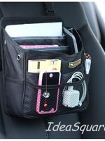 TB4401 กระเป๋าเก็บของในรถ VER2
