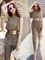 Dark Cream Jumpsuit with Golden Lady Belt