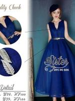 Sparkling Blue Dress wdorn with Golden VIntage Belt