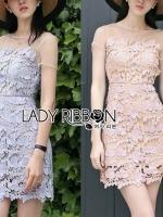 Grace Feminine Elegant Pastel Organza and Guipure Lace Dress