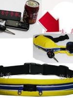 JB08 กระเป๋าคาดเอว สำหรับออกกำลังกาย 2 กระเป๋า ขนาดใหญ่