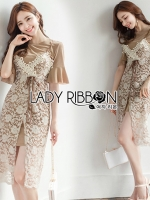 Alicia Flared-Sleeve Taupe Dress with Lace Dress Set