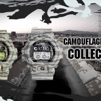 Camouflage Series ลายพรางทหาร