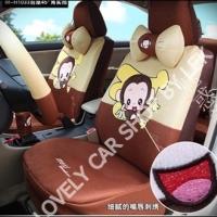 ชุดคลุมเบาะรถยนต์ลายการ์ตูน Monkey MeXi