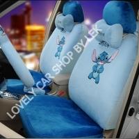 ชุดคลุมเบาะรถยนต์ลายการ์ตูน Stitch