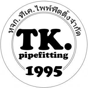 TK Pipefitting