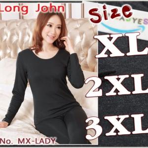 ลองจอห์น หญิงกันหนาว ไซส์ใหญ่ สีดำ 1 2 3 XL