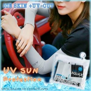 ปลอกแขน กันแดด UV สีเทา