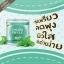 คลอโรมิ้นต์ คลอโรฟิลล์ Chloro Mintขจัดสารพิษในร่างกาย thumbnail 1
