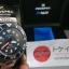 Seiko PADI Sumo SBDC049 Prospex Diver Limited thumbnail 4