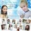พร้อมส่ง iCare Colla Collagen คอลลาเจน บริสุทธิ์ 100% จากญี่ปุ่น thumbnail 5