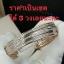 พร้อมส่ง Bvlgari Bracelet งาน 3 กษัตริย์ สีเงิน/ทอง/พิ้งโกลด์ thumbnail 2