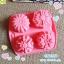 พิมพ์ยางซิลิโคน- ลายดอกไม้คละลาย 4 ช่อง (ขนาดตามภาพ) thumbnail 1