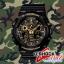 GShock G-Shockของแท้ ประกันศูนย์ GA-100CF-1A9 จีช็อค นาฬิกา ราคาถูก ราคาไม่เกิน สี่พัน thumbnail 8