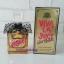 พร้อมส่ง น้ำหอม Juicy Couture Viva La Juicy Gold Couture Eau De Parfum Spray 100 ml. thumbnail 3