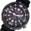 นาฬิกา Seiko Prospex Baby Tuna Special Editon Marine Master Watch SRP655K1 thumbnail 3