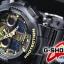 GShock G-Shockของแท้ ประกันศูนย์ GA-100CF-1A9 จีช็อค นาฬิกา ราคาถูก ราคาไม่เกิน สี่พัน thumbnail 6