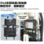 TB4501 กระเป๋าเก็บของในรถ VER3 ใส่แท๊บแล็ตได้ thumbnail 6