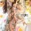 ชุดเดรสเกาหลี พร้อมส่งเดรสผ้าวิสโคสสีชมพูพิมพ์ลายธรรมชาติ thumbnail 3