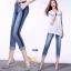 เสื้อผ้าเกาหลีพร้อมส่ง กางเกงยีนส์ทรงเดฟ ผ้ายีนส์ฮ่องกง thumbnail 11