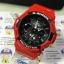GShock G-Shockของแท้ GA-201RD-4A Ducati EndYearSale thumbnail 6