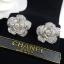 พร้อมส่ง Rose Diamond Earring ต่างหูทรงกุหลาบ designจากยี่ห้อPiaget thumbnail 1