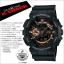 GShock G-Shockของแท้ ประกันศูนย์ GA-110RG-1ADR EndYearSale thumbnail 7