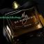 พร้อมส่ง น้ำหอม My Burberry Black 90ml thumbnail 3