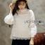 เสื้อผ้าเกาหลี พร้อมส่งเสื้อผ้าลูกไม้สีขาวสไตล์คลาสสิกสุดหวาน thumbnail 11