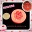 พิมพ์ยางซิลิโคน 3D ลายดอกกุหลาบเดี่ยว thumbnail 1