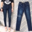 เสื้อผ้าแฟชั่นพร้อมส่ง กางเกงยีนส์ขายาว ดีไซร้เรียบๆแต่งตอกหมุดช่วงปลายขา thumbnail 4
