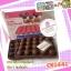 พิมพ์ยางซิลิโคน ทำเค้กป๊อบ cake pop (20 ช่อง) thumbnail 1