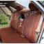 ชุดคลุมเบาะรถยนต์ลาย MeiTu (สีน้ำตาล) thumbnail 5