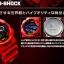 GShock G-Shockของแท้ G-SHOCK X CHAR AZNABLE 35th Limited Edition thumbnail 6