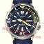 นาฬิกา Seiko SRP639K1 SRP639 Prospex Monster Baby Tuna Watch สายยาง thumbnail 2