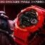 GShock G-Shockของแท้ G-SHOCK X CHAR AZNABLE 35th Limited Edition thumbnail 2