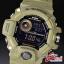 GShock G-Shockของแท้ ประกันศูนย์ GW-9400-3DR thumbnail 5