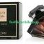 พร้อมส่ง Lancome La Nuit Tresor L'eau De Parfum 75ml thumbnail 2