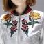 เสื้อผ้าเกาหลี พร้อมส่งGucci Jackets แจ๊คเก็ตสุดแนว วิ้งๆสีเด่นสวย thumbnail 13