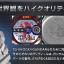 GShock G-Shockของแท้ ประกันศูนย์ G-SHOCK X Gundam Haze 35th Mobile Suit Limited Edition thumbnail 16