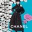 พร้อมส่ง diamond Chanel brooch &Earring เข็มกลัด/ต่างหู ชาแนล thumbnail 10