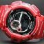 GShock G-Shockของแท้ ประกันศูนย์ G-9300RD-4 thumbnail 6