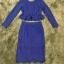 เสื้อผ้าเกาหลี พร้อมส่งSetเสื้อลูกไม้คอกลม thumbnail 9