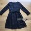Rachel Sweet Classic Black Lace Dress thumbnail 6