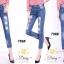 เสื้อผ้าเกาหลีพร้อมส่ง กางเกงยีนส์ทรงกระบอกเล็ก ผ้ายีนส์ฮ่องกง thumbnail 6